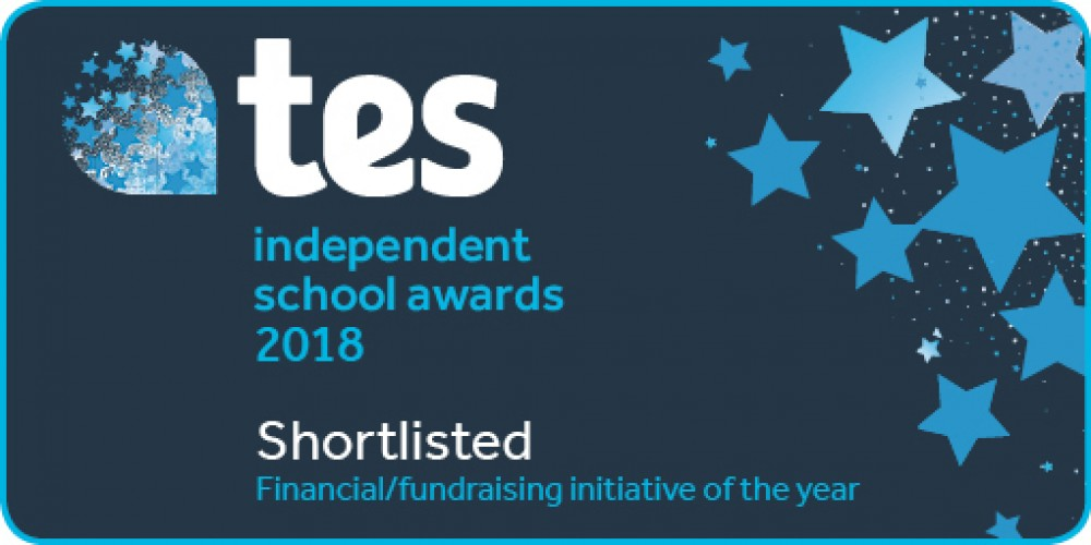 Shortlisted Financial Fundraising Initiative Of The Year